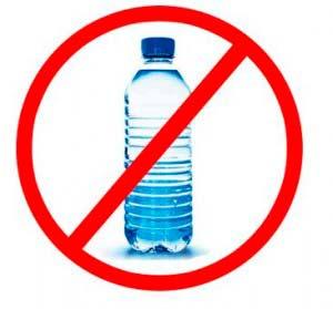 Nunca uses agua